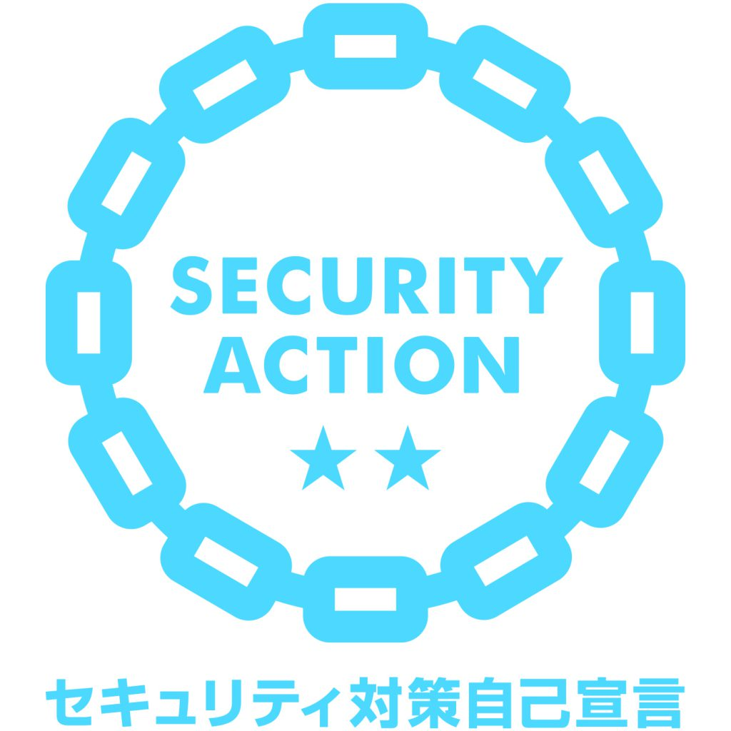 セキュリティ対策宣言ロゴ