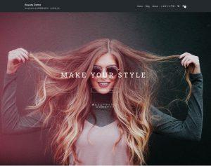 美容室webサイト