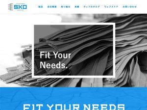 SKO株式会社さまヘッダ画像