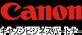 キャノンビジネスパートナーロゴ