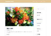 美容室Webサイトの投稿記事(ブログ)画面